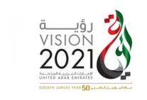 رؤية دولة الأمارات العربية المتحدة 2021