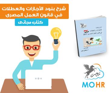 free ebook