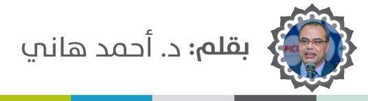 MOHR-BLOG-Ahmed-Hany